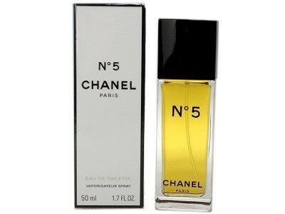 シャネル CHANEL No5 50ml レディース 香水 フレグランス コスメ 女性用 香水
