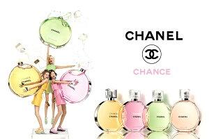 シャネルCHANELフレグランス香水チャンスオータンドゥル150MLCNSEDT150