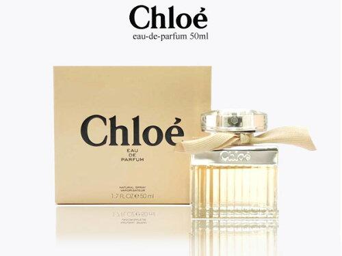 クロエ chloe オードパルファム EDP50ml レディース 香水 フレグランス 女性用 香水 (香水/コスメ...