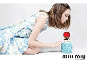 ミュウミュウ-オードパルファム50ml