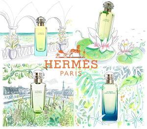 エルメス-李氏の庭-Hermes-100ml