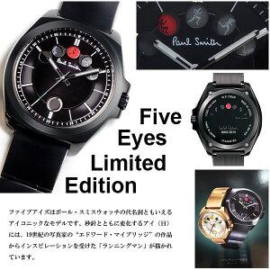 ポールスミスPaulSmith20周年記念モデル世界2015本限定ランニングマン腕時計メンズBM5-348-51ブラックFIVEEYES【10P18Jun16】