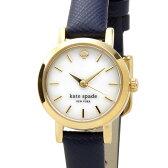 ケイトスペード kate spade 時計 1YRU0456 タイニーメトロ ホワイトシェル×ネイビー革ベルト レディース 腕時計 DEAL