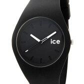 アイスウォッチ ICE WATCH 腕時計 ユニセックス ICE.BK.US.15 001226 オラ クオーツ ブラック メンズ レディース