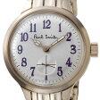 ポールスミス Paul Smith BB5-525-91 シャンパン レディース 腕時計 信頼の日本製