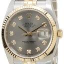 ロレックス ROLEX 116233 G-GY デイジャスト ダイヤモンド10P グレー メンズ 腕時計