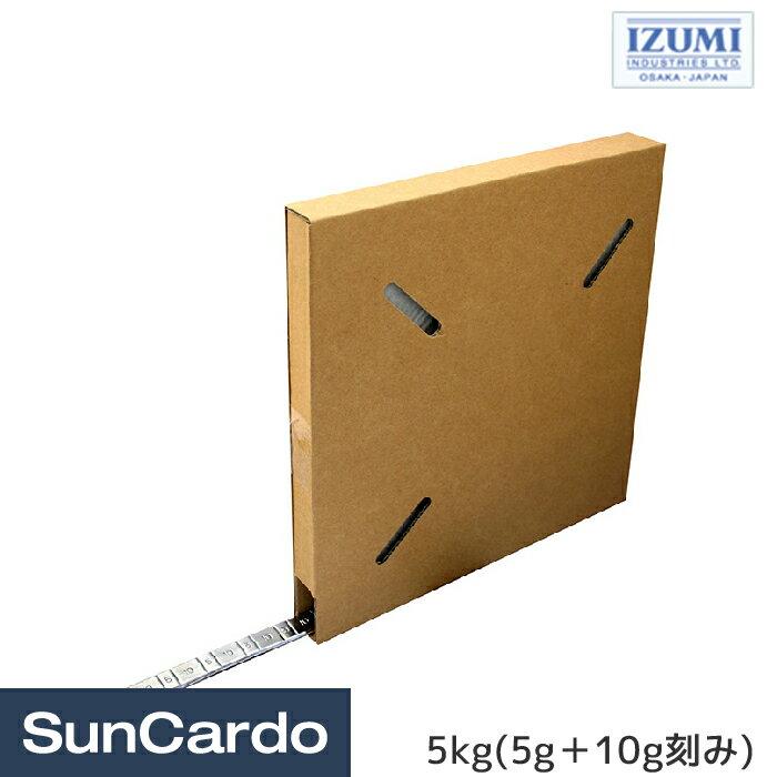 IZUMI(泉産業貿易) 鉛製ロール巻きウエイト 5kg(5g+10g刻み) ST NO.6/RL-W画像