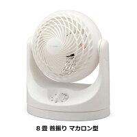 サーキュレーター 換気 熱中症対策 アイリスオーヤマ サーキュレーター 8畳 首振り マカロン型 ホワイト PCF-MKM15-W