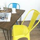 【[2脚セット] メタルチェア イエロー】インテリア チェア チェアー Aチェア 椅子 ダイニングチェア スタッキング スチール 鉄 イエロー 黄 yellow インダストリアル ブルックリン カジュアル ポップ リプロダクト おしゃれ シンプル トリックス TOLIX 送料無料 2
