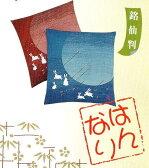 【日本製】5枚1組 55×59cm  座布団カバー 銘仙判サイズ はんなり うさぎ 5枚セット【和柄 和風 旅館 客間 寺 和室】