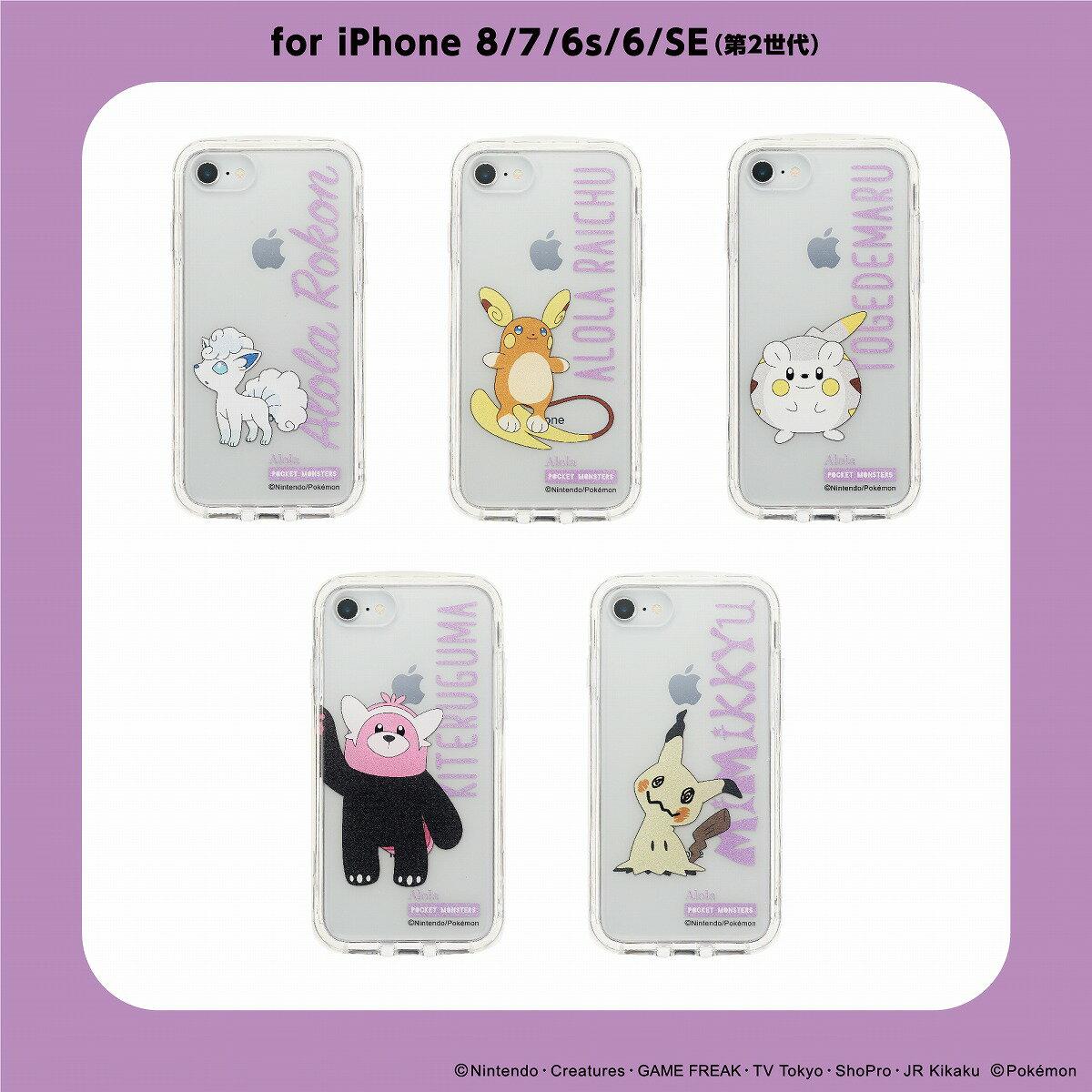 スマートフォン・携帯電話アクセサリー, ケース・カバー iPhoneSE 2 876s6 IJOY 360