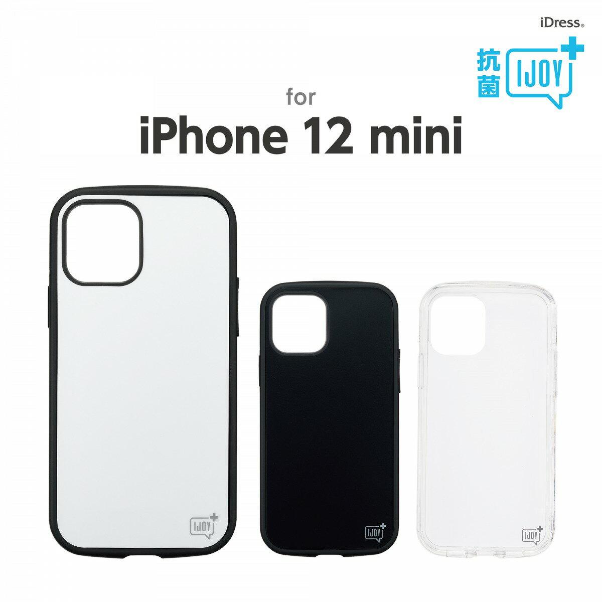 スマートフォン・携帯電話アクセサリー, ケース・カバー iPhone12 mini IJOY 360 99.9 Ag