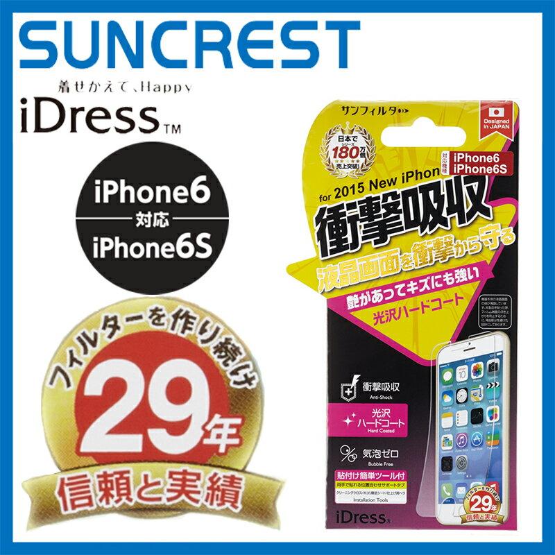 スマートフォン・携帯電話アクセサリー, 液晶保護フィルム iPhone6s i6S-ASF iDress