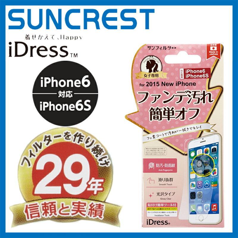 スマートフォン・携帯電話アクセサリー, 液晶保護フィルム iPhone6s i6S-FCF iDress