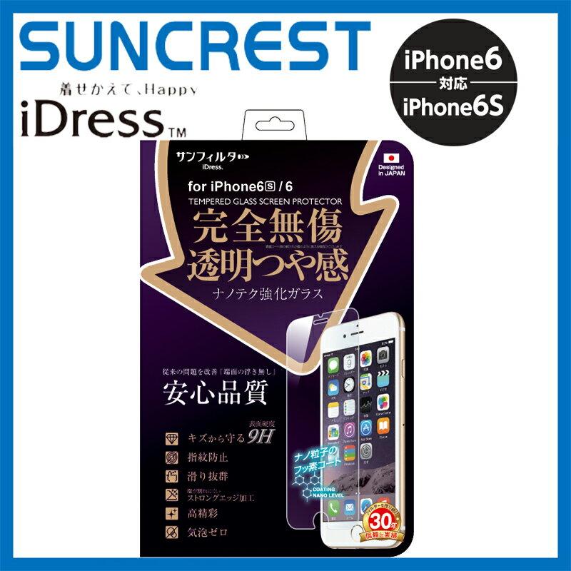 スマートフォン・携帯電話アクセサリー, 液晶保護フィルム iPhone6s6 i6S-GL