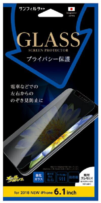 スマートフォン・携帯電話アクセサリー, 液晶保護フィルム iDress iPhoneXR () i32BGLMB