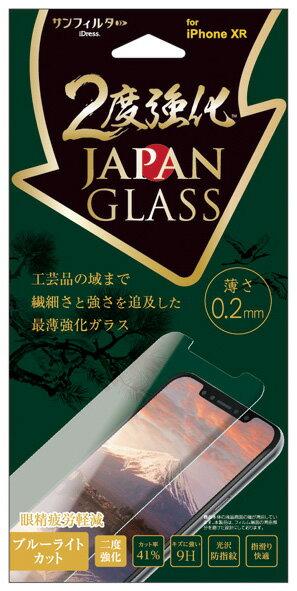 スマートフォン・携帯電話アクセサリー, ケース・カバー iDress iPhoneXR i32BGLBLU