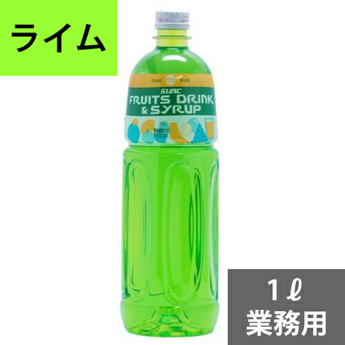 調味料, その他 SUNC 1L()