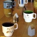 maison blanche (メゾンブランシュ)hjem -イエムスタッキングマグ(メゾン ド イエム)コーヒーカップ マグカップ スープカップ 湯のみ 洋食器 食器 セット 北欧 プレゼント ギフト おうちカフェ 新生活 引き出物 ナチュラル雑貨