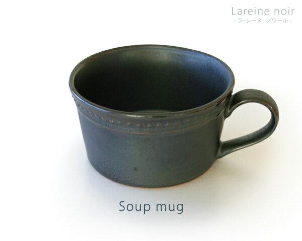 食器, スープボウル・カップ  5201000600 maison blanche