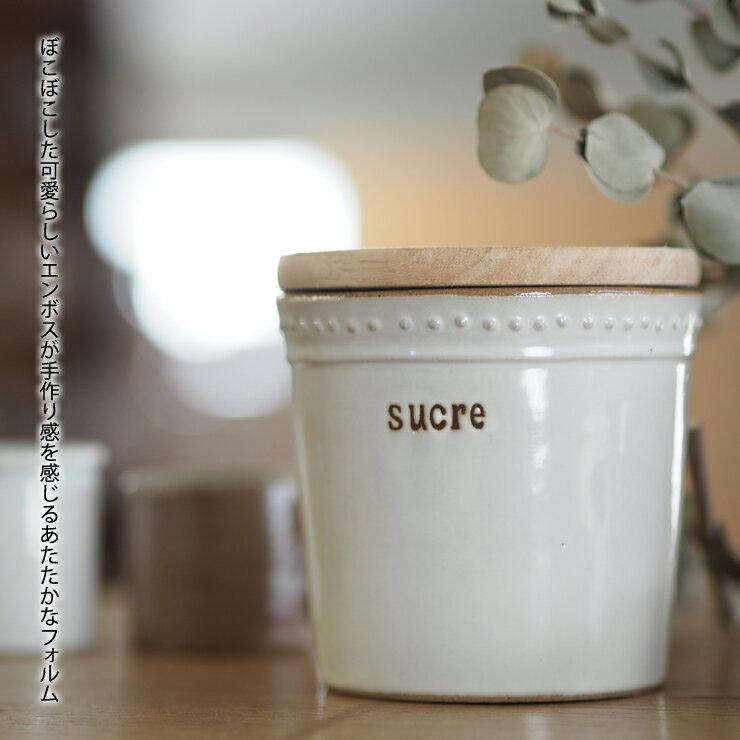 保存容器・調味料入れ, その他 SALE sucre 079049 maison blanche -