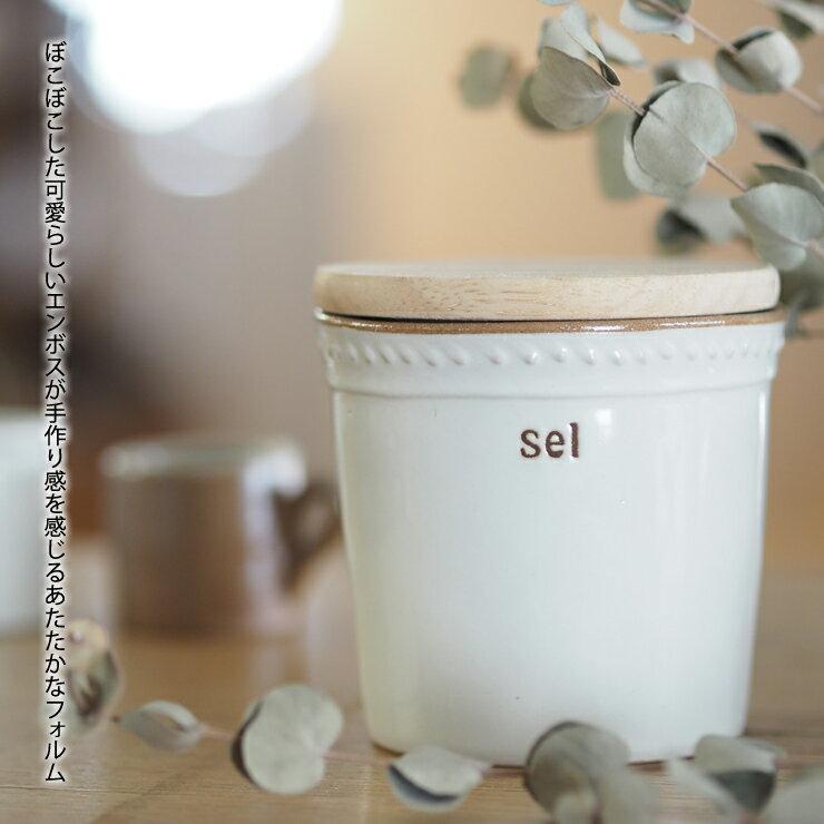 保存容器・調味料入れ, 塩・コショウ入れ SALE sel()079050 maison blanche -