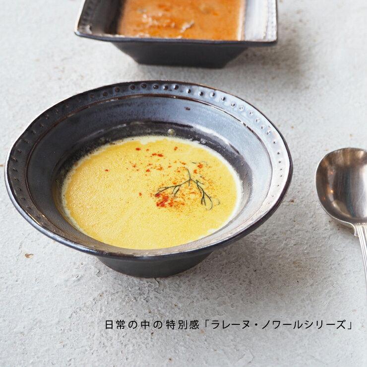 食器, 皿・プレート  S 5201000400 maison blanche