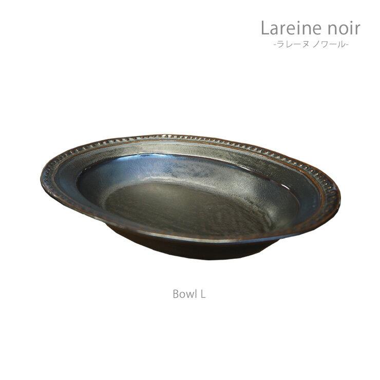 食器, 皿・プレート  L 5201000500 maison blanche