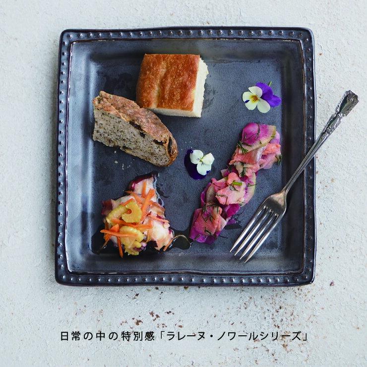 食器, 皿・プレート  L 5201001000 maison blanche