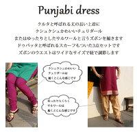 <S〜M>パンジャビドレス:クルタ・サルワールグリーン&ネイビー/インド民族衣装
