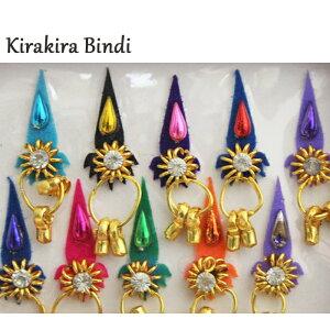 キラキラビンディ:しずく 飾り付き カラフル / ビンディー ベリーダンス インド サリー アクセサリー 民族衣装 ボディ シール