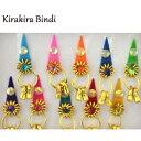 キラキラビンディ:しずく 飾り付き 丸 / ビンディー ベリーダンス インド サリー アクセサリー 民族衣装 ボディ シール ポイント消化