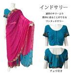 ワンタッチサリー:ピンク&ブルー/インド民族衣装インドサリー結婚式アジアンファッションエスニックワンタッチサリーパーティー