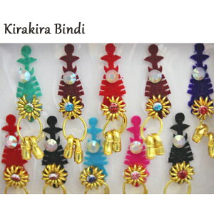 キラキラ ビンディ:ツリー 飾り付き 丸 / ビンディー ベリーダンス インド サリー アクセサリー 民族衣装 ボディ シール