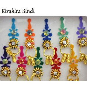 キラキラ ビンディ:フラワー 飾り付き 丸 / ビンディー ベリーダンス インド サリー アクセサリー 民族衣装 ボディ シール