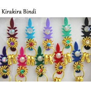 キラキラ ビンディ:リーフ 飾り付き 丸 / ビンディー ベリーダンス インド サリー アクセサリー 民族衣装 ボディ シール