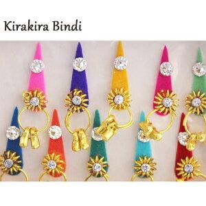 キラキラビンディ:しずく 飾り付き 丸 シルバー / ビンディー ベリーダンス インド サリー アクセサリー 民族衣装 ボディ シール ポイント消化
