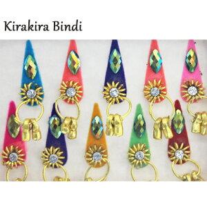 キラキラ ビンディ:しずく 飾り付き しずく / ビンディー ベリーダンス インド サリー アクセサリー 民族衣装 ボディ シール
