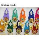 キラキラ ビンディ:ツリー 飾り付き シルバー / ビンディー ベリーダンス インド サリー アクセサリー 民族衣装 ボディ シール ポイント消化