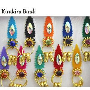 キラキラ ビンディ:ツリー 飾り付き / ビンディー ベリーダンス インド サリー アクセサリー 民族衣装 ボディ シール