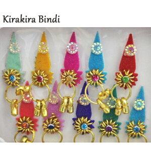 キラキラビンディ:しずく 飾り付き クリア / ビンディー ベリーダンス インド サリー アクセサリー 民族衣装 ボディ シール ポイント消化