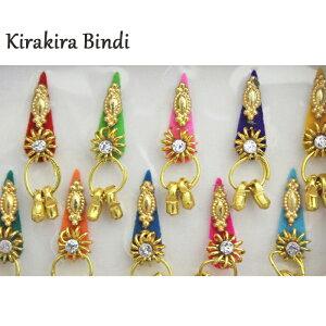 キラキラビンディ:しずく 飾り付き ゴールド / ビンディー ベリーダンス インド サリー アクセサリー 民族衣装 ボディ シール ポイント消化