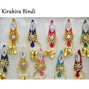 キラキラビンディ:しずく 飾り付き シルバー / ビンディー ベリーダンス インド サリー アクセサリー 民族衣装 ボディ シール