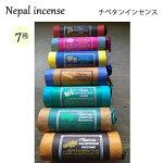 チベタンインセンス全7種類/ネパールお香インセンスヨガyoga瞑想ナチュラルリフレッシュメディテーションポイント消化