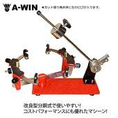 A-WINST-M190分銅式ガット張り機バドミントン専用ストリングマシン【3年間品質保証/送料無料】