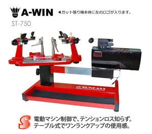 A-WIN ST-750 テーブル式コン...
