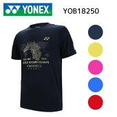 YONEXYOB18250バドミントン世界選手権大会2018ユニドライTシャツヨネックス【限定品/クリックポスト発送可/即日出荷】