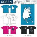 GOSEN NPT11 pochaneco しがみつき 〜シャトルをながめて〜 ぽちゃ猫シリーズ春企画Tシャツ2019 バドミントンウェア ゴーセン【取り寄せ/ 数量限定/ クリックポスト可】