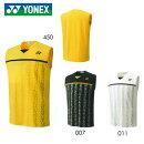 YONEX10297Yゲームシャツノースリーブバドミントン・テニスウェア(ユニ/メンズ)ヨネックス2019SS【限定品/クリックポスト可】