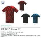 YONEX10308Yゲームシャツ(フィットスタイル)(ユニ/メンズ)バドミトンウェアヨネックス【受注会限定/クリックポスト可】